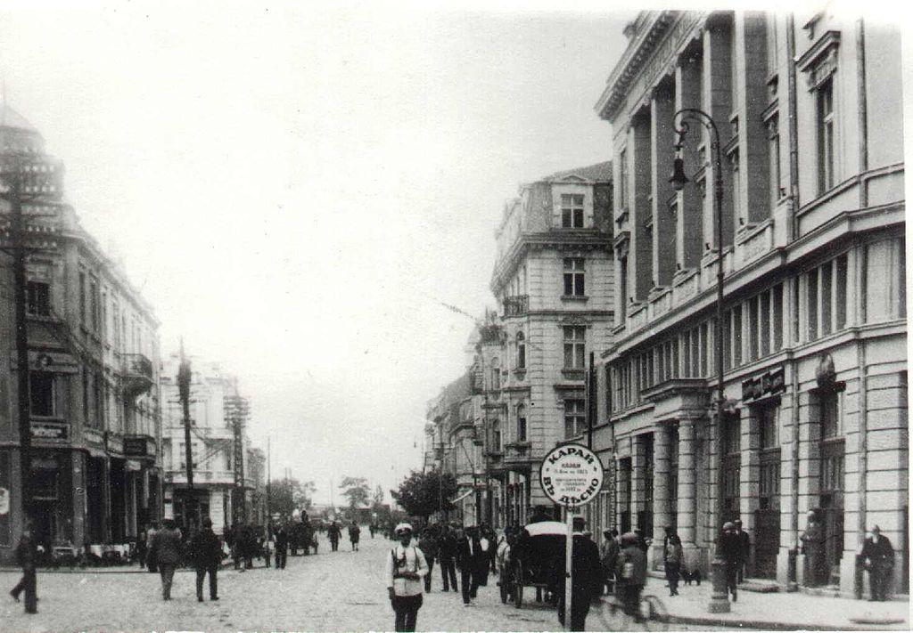 Burgas-alexandrovska-street-1906