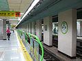 Busan-subway-218-Jeonpo-station-platform.jpg