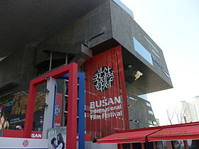 Image illustrative de l'article Festival international du film de Busan
