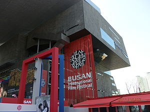 Busan International Film Festival - Busan Cinema Center, the BIFF's headquarters
