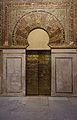 Córdoba Spain - Mezquita de Córdoba - Cathedral of Our Lady of the Assumption - Exterior Detail.3 (18558101592).jpg