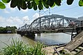 Cầu Gành - panoramio (1).jpg