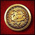 CPRR Button 1867.jpg