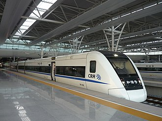 China Railways CRH1 - CRH1-043B at Shanghai Hongqiao Railway Station 20110101