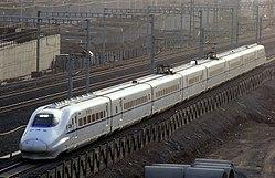 中国高速鉄道CRH2型電車