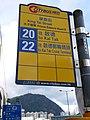 CTB20 22 KingTaiStreet.jpg