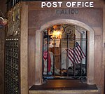 Calico Ghost Town 2012 (Post office).jpg