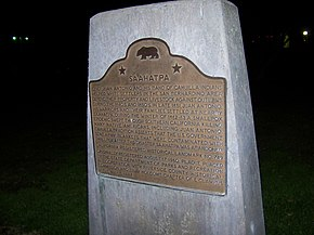 California Landmark No. 749 Saahatpa Indian Villiage Site - panoramio.jpg
