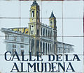 Calle de la Almudena (Madrid).jpg