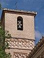 Campanario de la Iglesia de San Juan de los Reyes, Granada.jpg