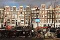 Canal houses on Prinsegracht (Amsterdam, Netherlands 2015) (16424812392).jpg