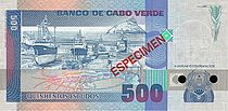 Cape Verde - 1989 500CVE note - back.jpg