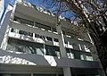 Casa Curutchet 11.jpg