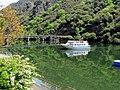 Catamaran y puente Monforte-Castro Caldelas - panoramio.jpg