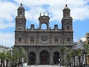 Catedral de santa ana 03.JPG
