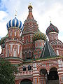 Catedralat Basil IMG 6792.JPG