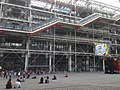 Centre Georges-Pompidou 01.jpg