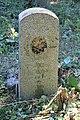 Cer-Voničko groblje (Krivaja) 18. 08. 2019 257.jpg