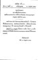 Cerebration of Crown Prince Maha Vajiralongkorn 1980.pdf