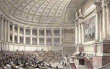 Gravure figurant une grande salle en demi-cercle avec des gradins, ceinturée d'une colonnade et au plafond à caissons