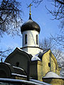 Chapel of Dimitry Donskoy (Andronikov Monastery) 04.jpg