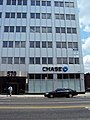 Chase @ 570 Broad Street in Newark, NJ (4670441785).jpg