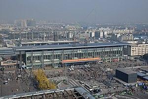 Chengdu Railway Station