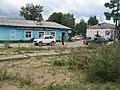 Cherevkovo village, Russia - panoramio (38).jpg