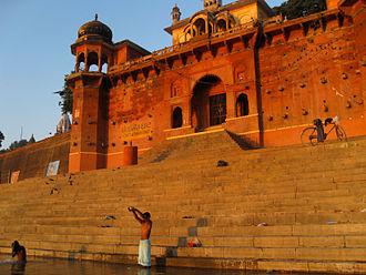 Ghats in Varanasi - Chet Singh Ghat in Varanasi.