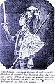 Chevalier du poignard.jpg