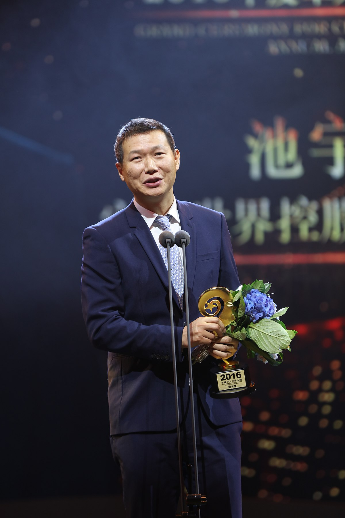 Chi Yufeng - Wikipedia