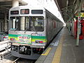 Chichitetsu 7500 Kumagaya 20100505.JPG