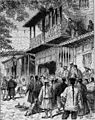 Child life in Chinese homes (1885) (14755147596).jpg