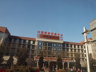 China Tibetology Research Center