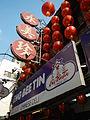 ChinatownManilajf0230 17.JPG