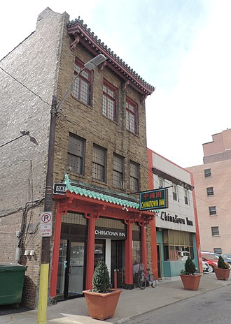 Chinatown (Pittsburgh) - Image: Chinatown Inn 522 Third Av Pittsb jeh