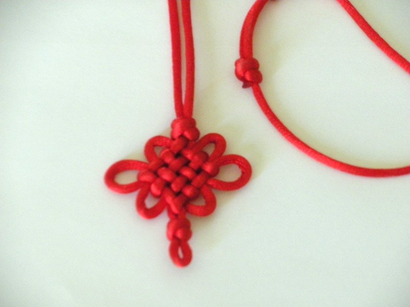 Chinese Knot P4R