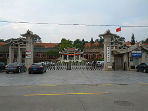 Huaqiao University - Chinese Language and Culture College,Huaqiao University
