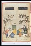 Chinese Materia Dietetica, Ming; Alcoholic beverages Wellcome L0039398.jpg