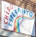 Chiro Esperanto.jpg