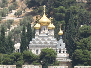 Princess Alice of Battenberg - Church of Mary Magdalene, Princess Andrew's burial place in Jerusalem