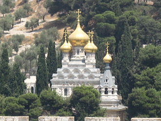 Princess Alice of Battenberg - Church of Mary Magdalene, Alice's burial place in Jerusalem