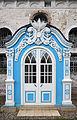Church of the Theotokos of Vladimir (Mavrino) 11.jpg