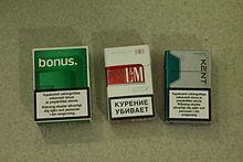 Vihreä Tupakka