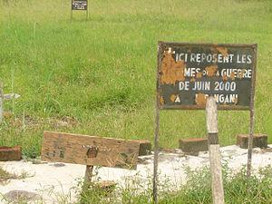 Six-Day War (2000) - Image: Cimetière Mémorial de la guerre de 2000