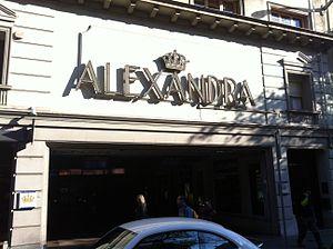Cines Alexandra diciembre 2013.JPG