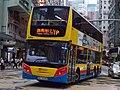 Citybus8298 1P.jpg