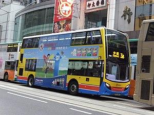 CitybusE400 7021 3B.JPG