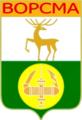 Coat-of-arms-Vorsma.png