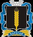 Coat of Arms of Karagaisky rayon (Perm krai) (2004).png